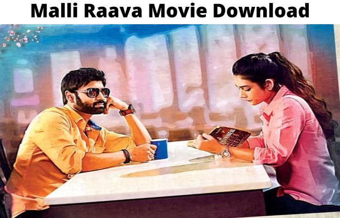 malli raava full movie download movierulz