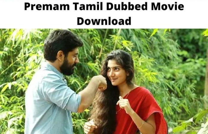 premam tamil dubbed movie download